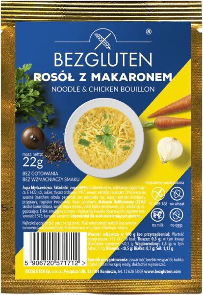 Bezglutēna vistas zupiņa ar nūdelēm (1 porcija) , 22 g.